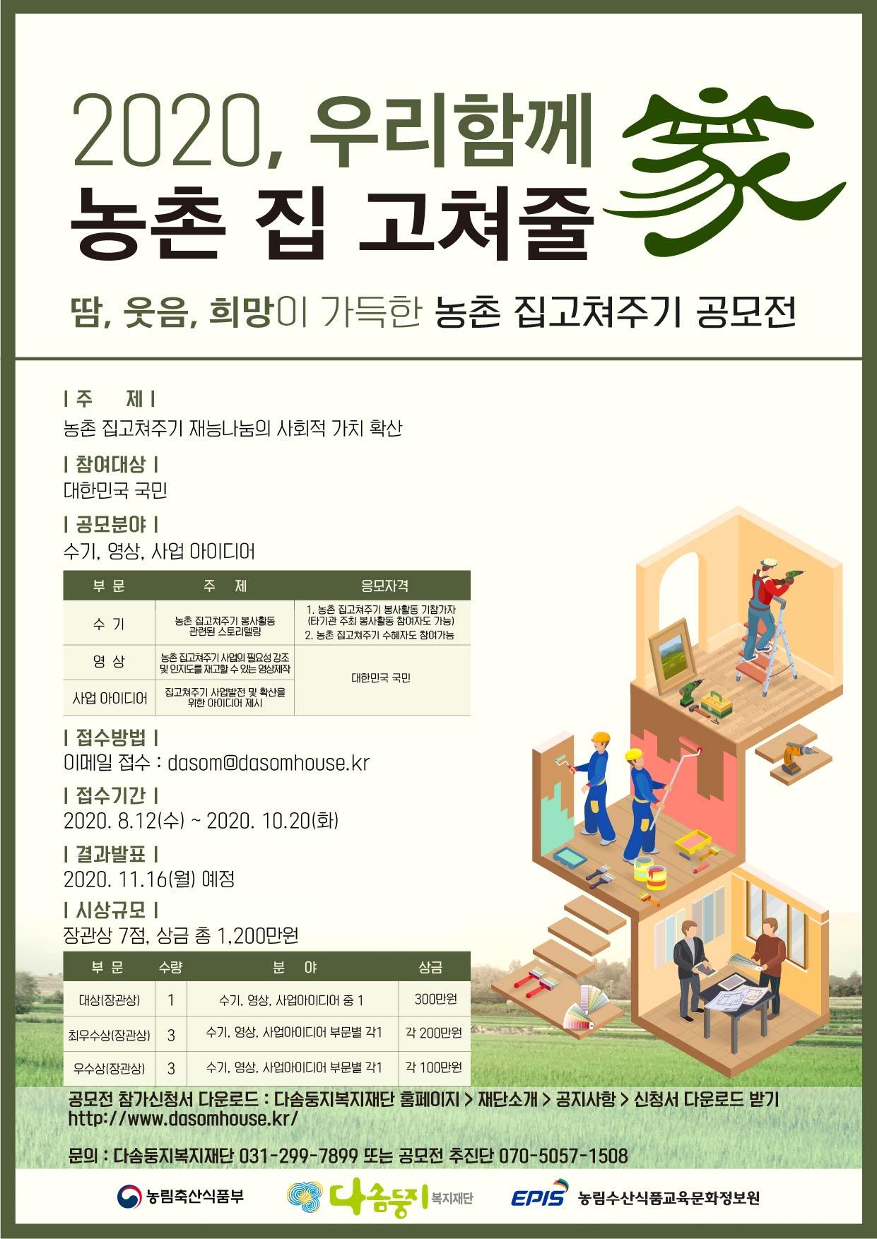 메인 포스터_수정.jpg